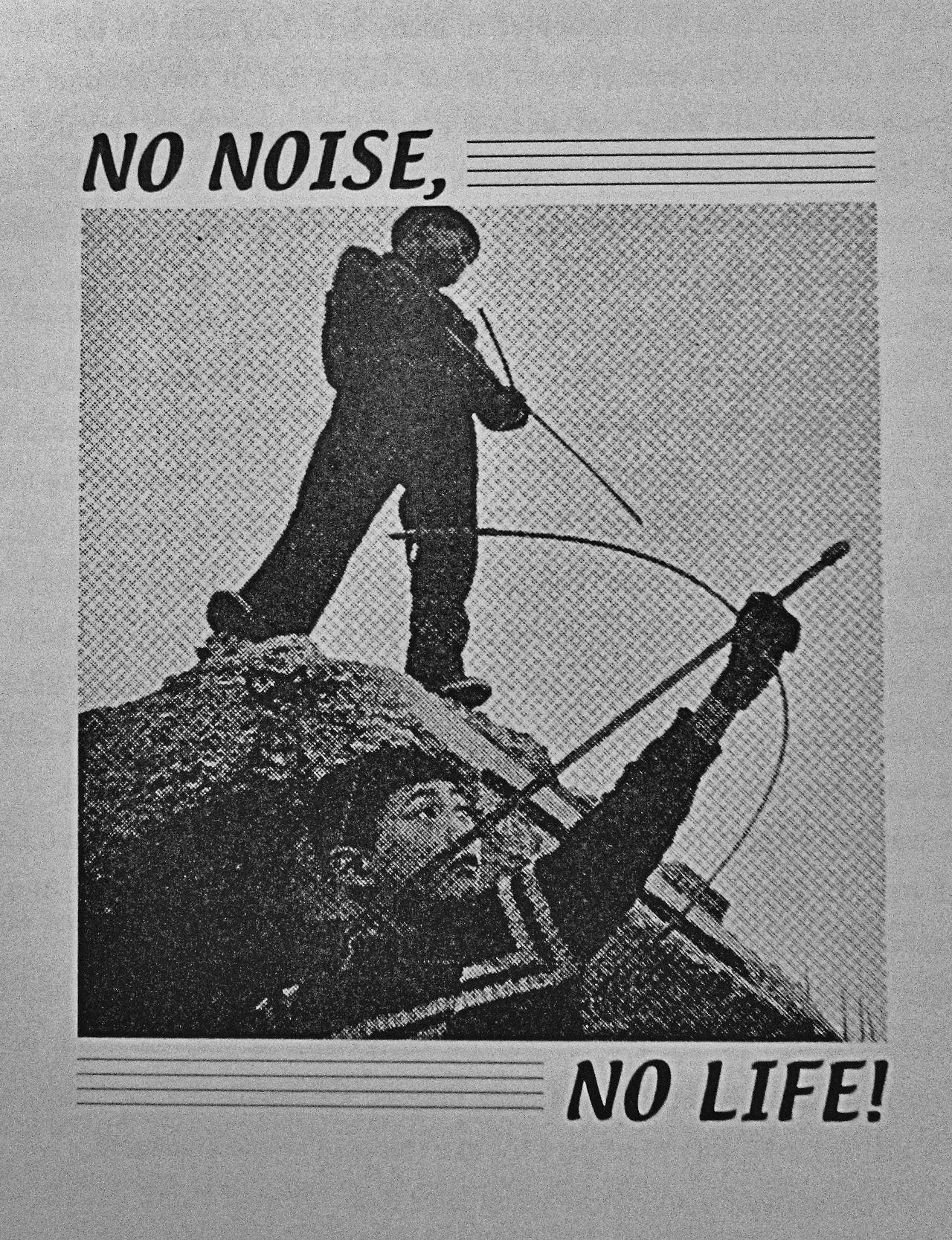 noiselife